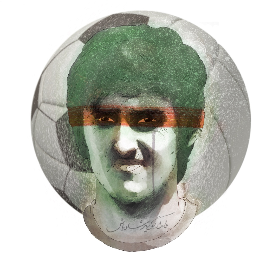 Sardar Azmoun. Iran. Digital Illustration.